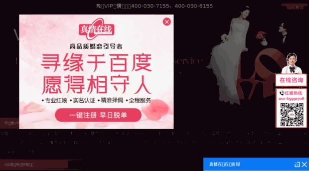 lol99.net.cn