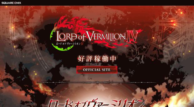 lordofv.com