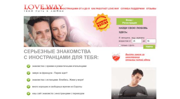 сайт знакомств и иностранцами dating