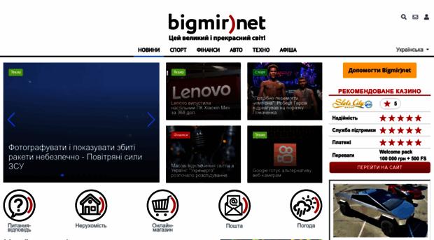 знакомства найди свою любовь украине в