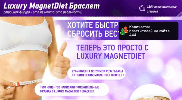 Нетрадиционные способы похудения
