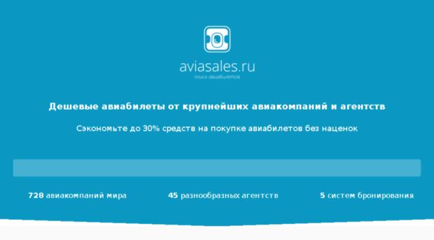 maail.ru