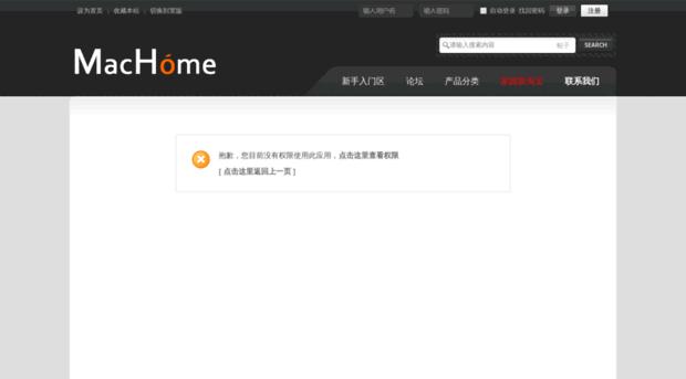 machome.com.cn