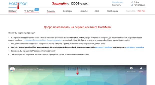 fuga ética Adaptación  Websites neighbouring B2bportal.adidas-group.com