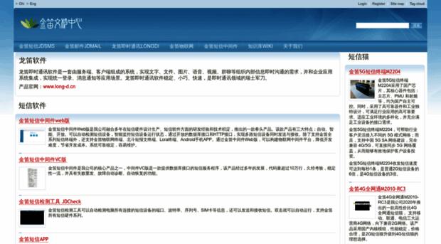 mailer.com.cn