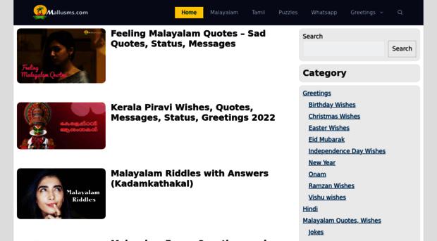 mallusms.com - Malayalam Tamil Telugu whatsap... - Mallu SMS
