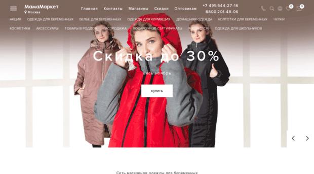 mama-market.ru