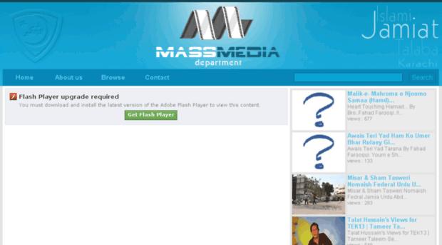 massmedia.pk