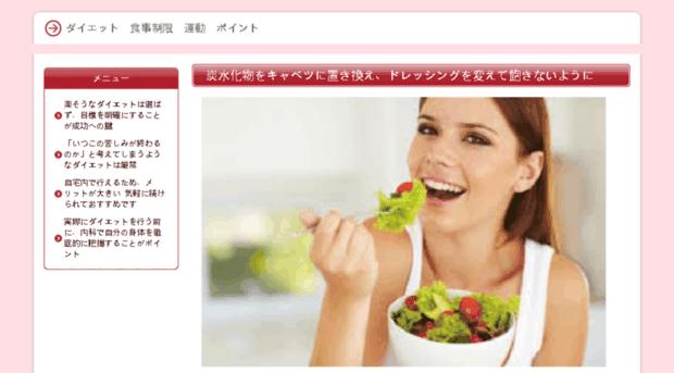 mastiage.com