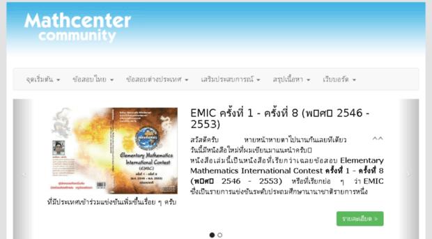 mathcenter.net