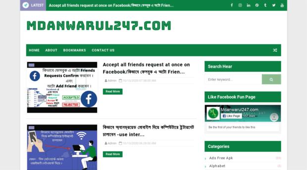 mdanwarul247.com