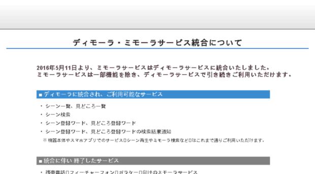 me-mora.jp