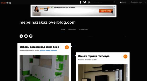 mebelnazakaz.overblog.com