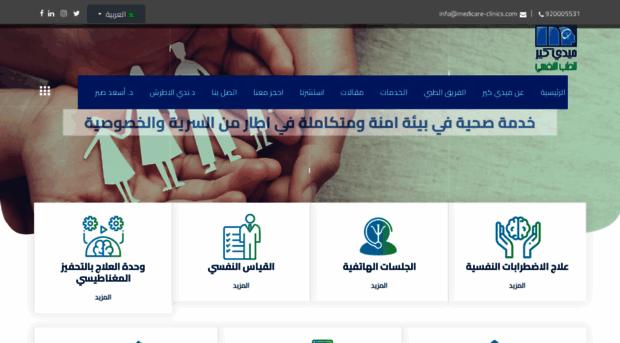 medicare-clinics.com
