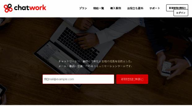 member.ecstudio.jp