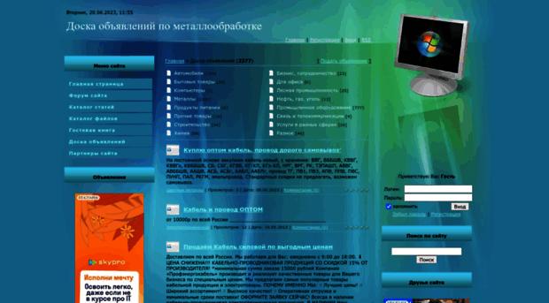 metalloobrabotk.ucoz.com
