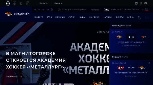 metallurg.ru