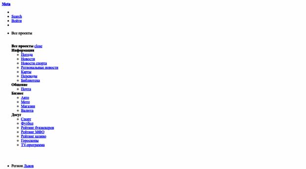 metamarket.com.ua
