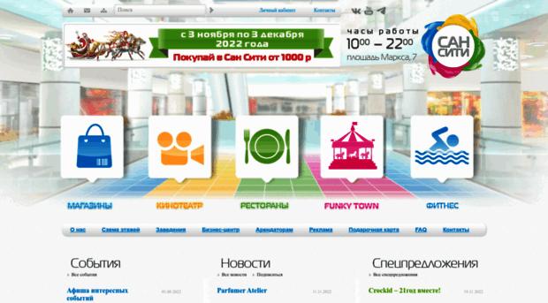 mfk-suncity.ru