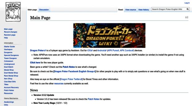 Mg1 Duckdns Org Dragon Poker English Wiki Mg 1 Duckdns