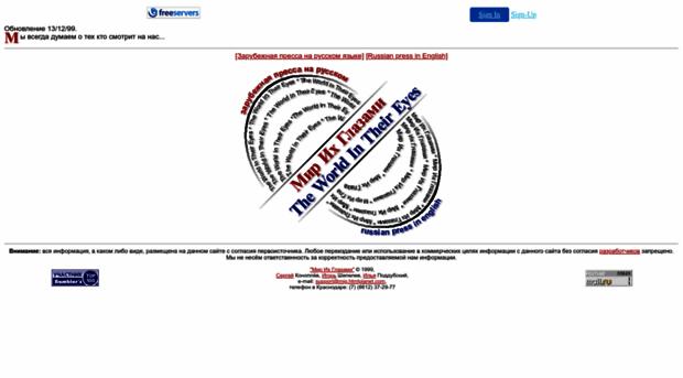 mig.htmlplanet.com