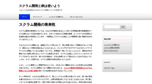 minimlpress.com
