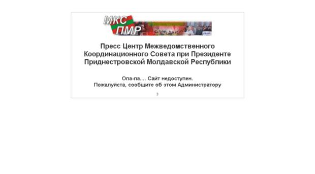 mkspmr.idknet.com