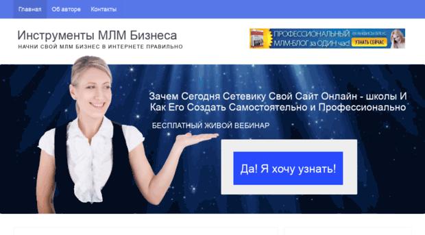 mlmproekt.ru