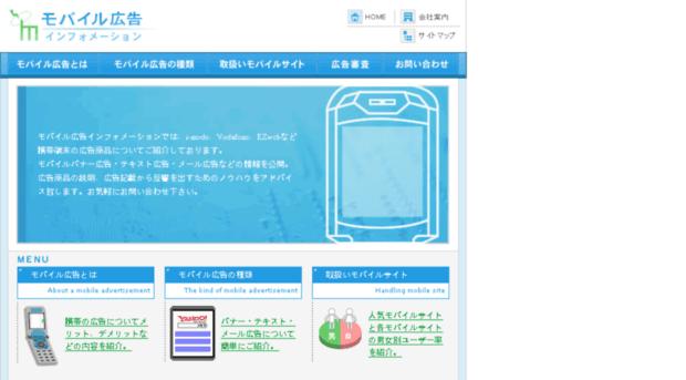 mobile-koukoku.com