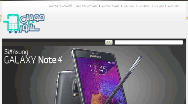 قیمت سیگار سناتور mobilesenator.com - موبایل سناتور خرید گوشی موبایل... - Mobilesenator