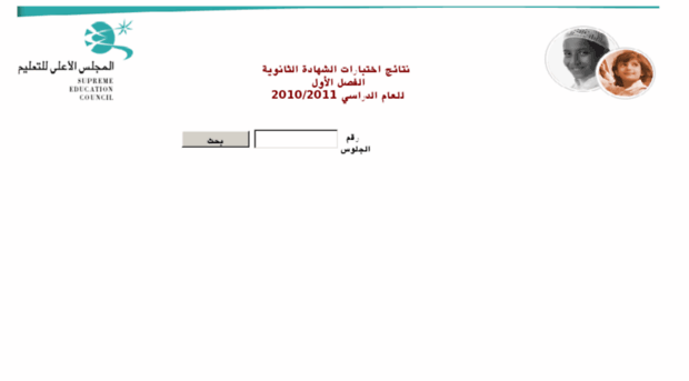 moe.edu.qa