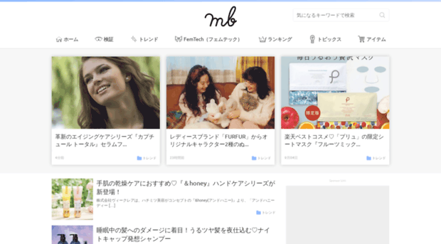 moteco-web.jp