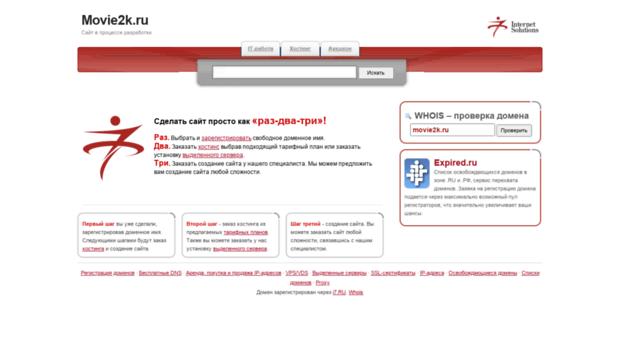 Film.Ru Online Kostenlos