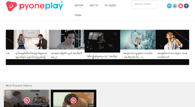 Mrtv4tv Pyone Play Live Tv And Replay Mrtv4