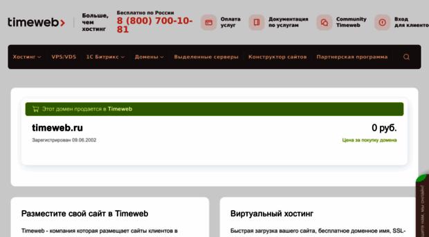muvicom.ru