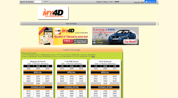 my4dresult com - Malaysia 4D results and 4d res    - My 4D Result