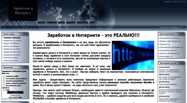 myearning.ucoz.ru