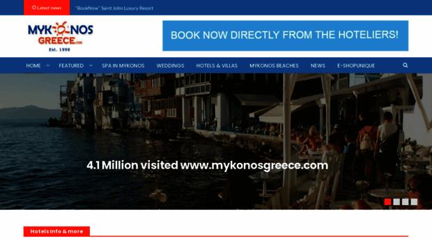 mykonosgreece.com