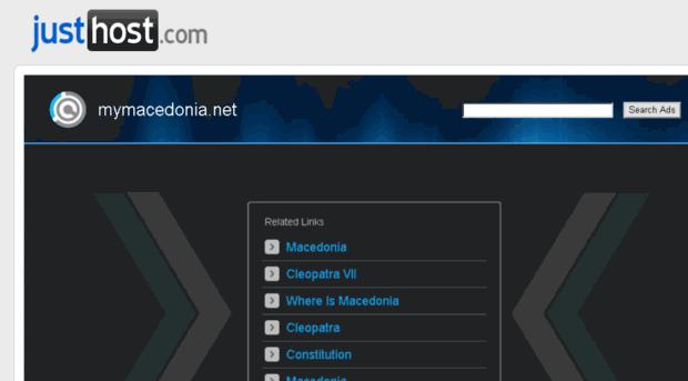 mymacedonia.net