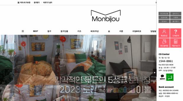 mymonbijou.com