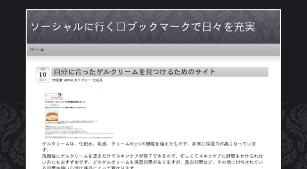 mysocialbookmark.net