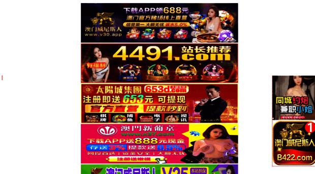 n-meneki.com