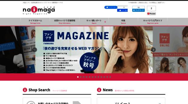 naimaga.com
