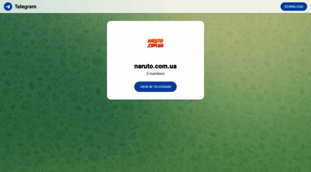 naruto.com.ua
