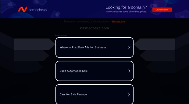 Знакомства В Украине Доска Объявлений