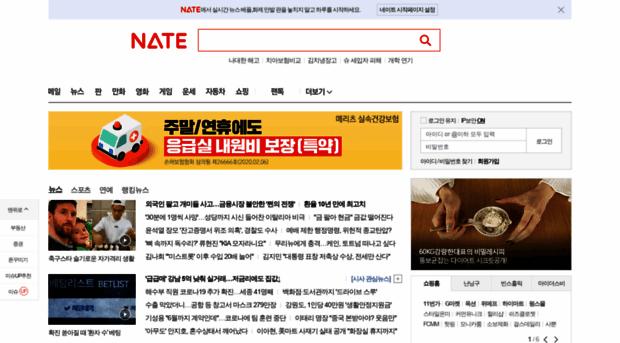 nate.com
