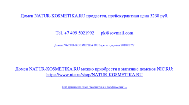 Карепрост ру официальный сайт