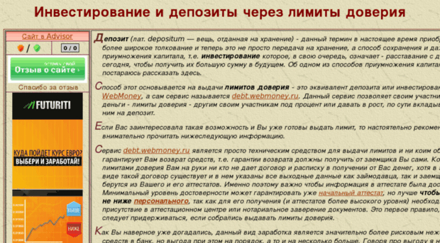 navar-wm.ru