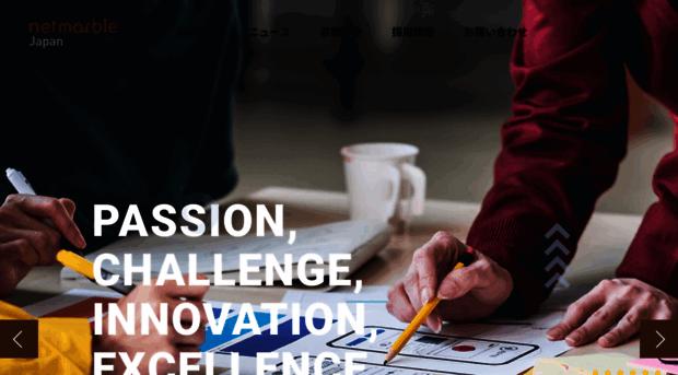 netmarble.jp