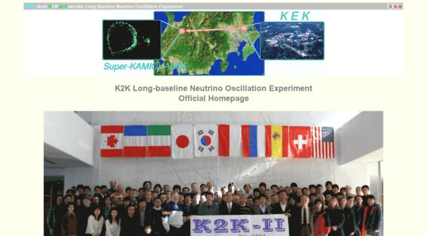 neutrino.kek.jp